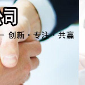 雷竞技ios下载-雷竞技苹果版下载-雷竞技下载