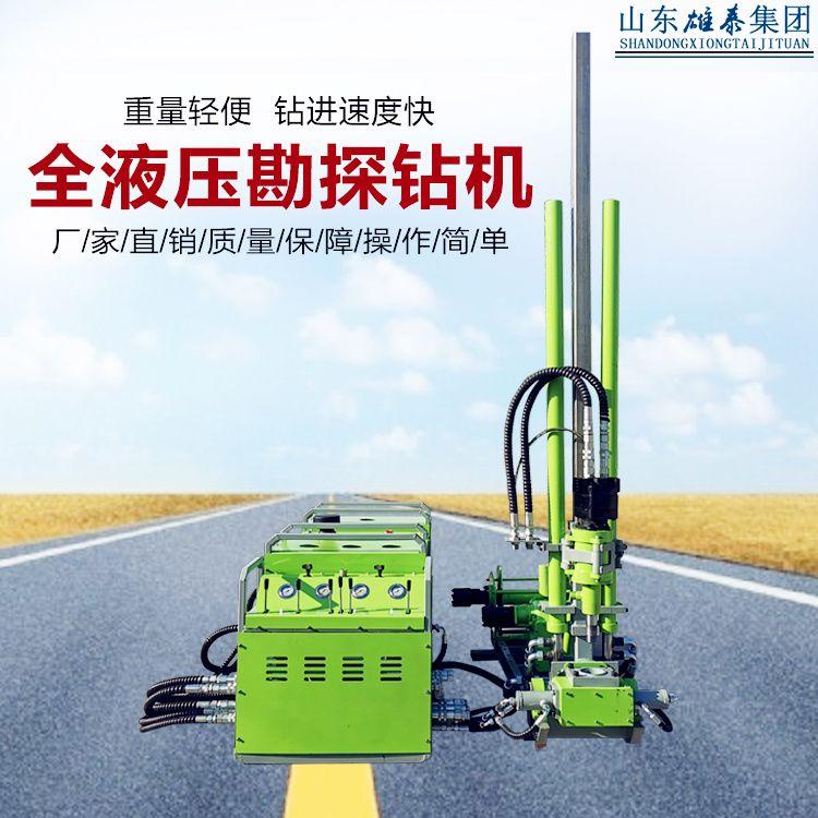 全液压钻机的液压系统设计要求